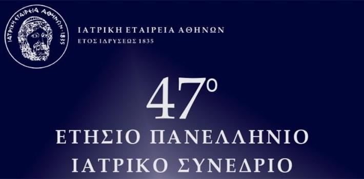 epis2021-banner-768x349