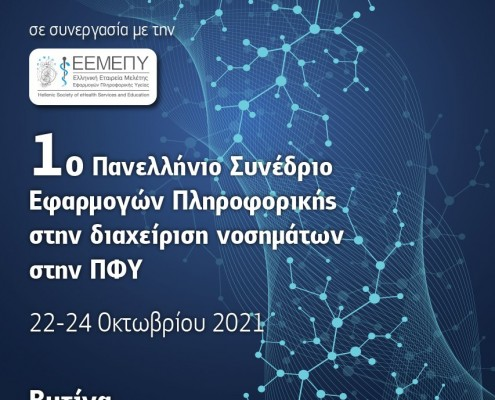 eeeepfy2021-afisa2